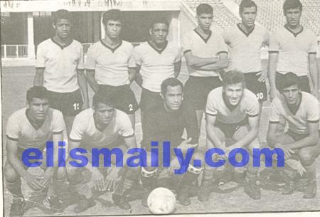 تاريخ برزايل مصر